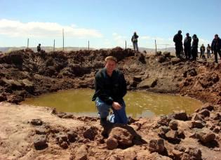 Фото: перуанский метеорит — интересные факты