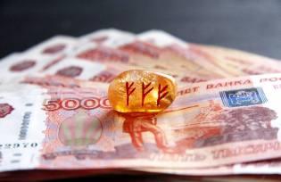 Фото: магия денег — интересные факты