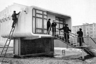 Фото: пластмассовые дома в СССР — интересные факты