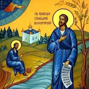 Фото: святые земли Сибирской, интересные факты