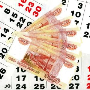 Фото: денежный календарь на август