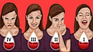 Фото: характер — как узнать по группе крови