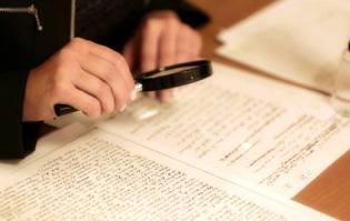 Фото: графология и почерк — интересные факты