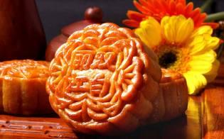 Фото: праздник Чунъян — интересные факты