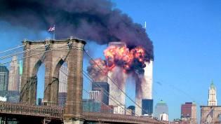 Фото: 11 сентября — интересные факты