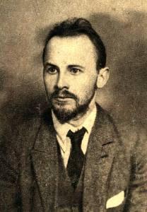Фото: Николай Бухарин — биография, интересные факты