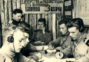 Фото: советская разведка, интересные факты