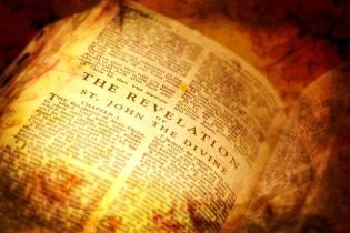 Фото: книга Откровений — интересные факты