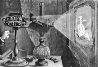 Фото: оптический бум — что это, интересные факты