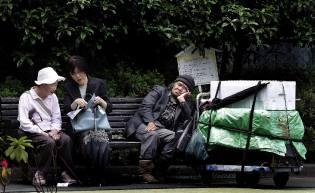 Фото: японские бомжи — интересные факты