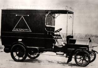 Фото: первые автомобили России — интересные факты