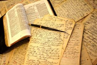 Фото: код Священного Писания — интересные факты
