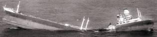 Фото: катастрофа танкера Уорлд Глории, интересные факты