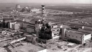 Фото: почему взорвался реактор на Чернобыльской АЭС?
