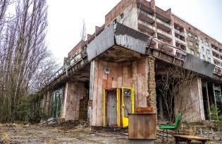 Фото: мёртвая зона Припять, интересные факты