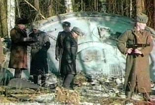 Фото: НЛО сбитые ПВО — интересные факты