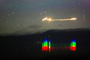 Фото: огни Хессдалена — интересные факты