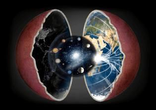 Фото: полая Земля Бендера — интересные факты