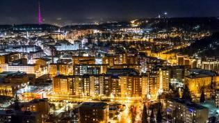Фото: город Лахти и его достопримечательности кратко