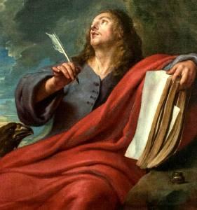 Фото: Откровение Иоанна Богослова — интересные факты