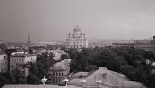 Фото: панорама с крыши Дома Пашкова