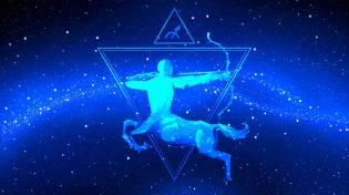 Фото: Стрелец — гороскоп на сентябрь