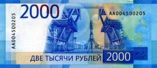 Фото: денежный календарь на сентябрь