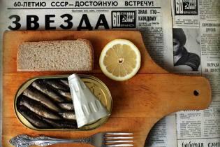 Фото: шпроты в СССР — интересные факты