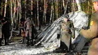Фото: катастрофы НЛО в СССР, интересные факты