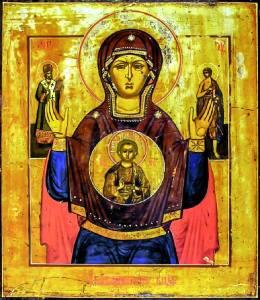 Фото: абалакская икона божией матери, интересные факты