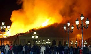 Фото: пожар московского Манежа, интересные факты