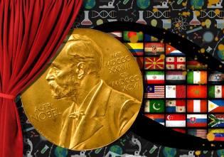 Фото: Нобелевская премия — интересные факты