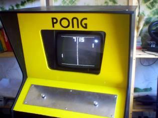 Фото: видеоигра Понг — интересные факты