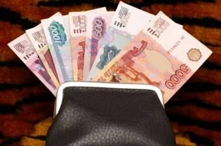 Фото: денежные приметы и талисманы, интересные факты