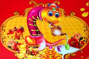 Фото: Змея — восточный календарь