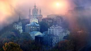 Фото: Киев — мистический город, интересные факты