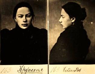 Фото: Надежда Крупская — интересные факты