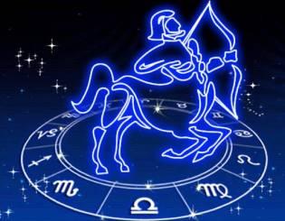 Фото: Стрелец — гороскоп на год