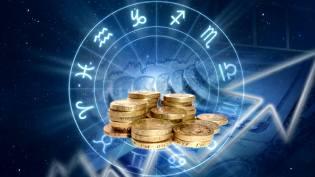 Фото: финансовый прогноз на год