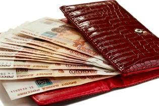 Фото: как привлечь деньги в кошелёк, интересные факты