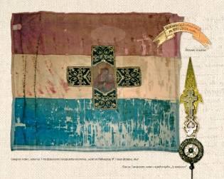 Фото: Самарское знамя — интересные факты