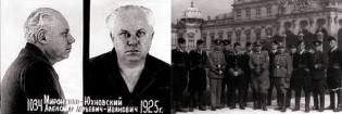 Фото: предатель Александр Юхновский, интересные факты