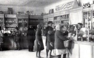 Фото: питание в СССР во времена НЭП, интересные факты