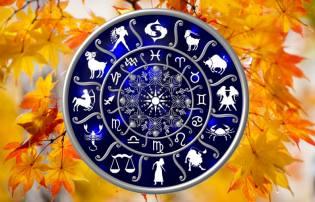 Фото: астрологический прогноз на ноябрь