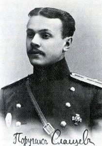 Фото: генерал Слащёв — интересные факты