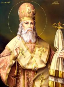 Фото: митрополит Арсений Мацеевич — интересные факты