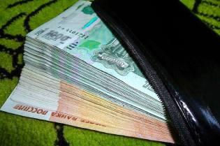 Фото: главные денежные приметы, интересные факты