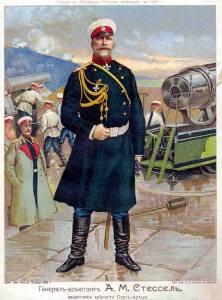 Фото: предательство генерала Стесселя — интересные факты