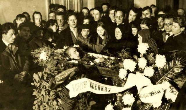 Фото: кто убил Сергея Есенина, интересные факты