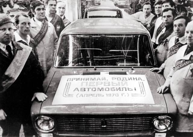 Фото: как Fiat 124 стал Жигулями — интересные факты